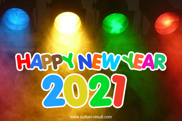 Happy New Year 2021-party-images
