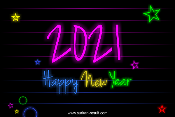 free-download-happy-new-year-2021