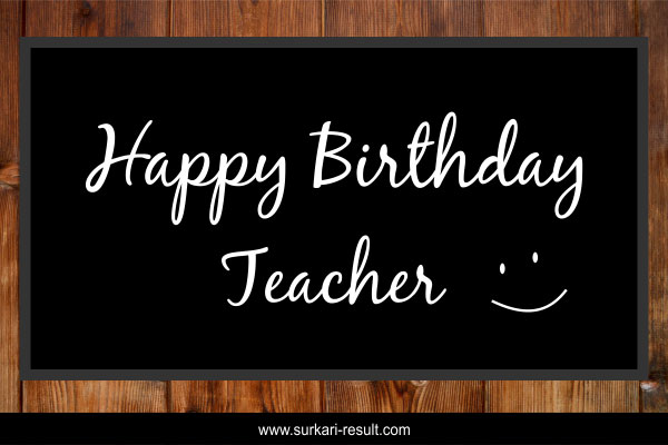 happy-birthday-teach-black-board