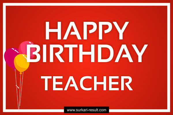 happy-birthday-teacher-picture