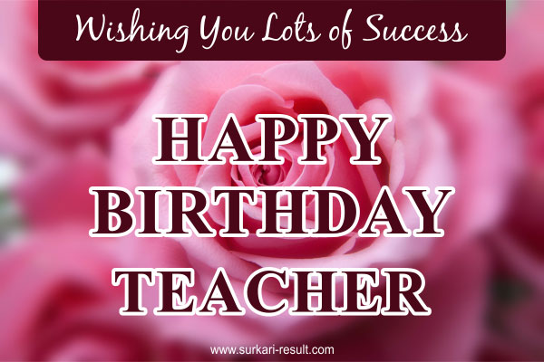 wishing-happy-birthday-teacher