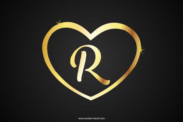 R-letter-heart-image