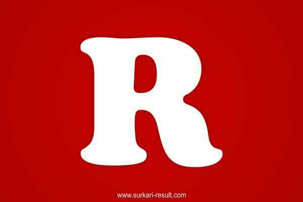 R-letter-image-red