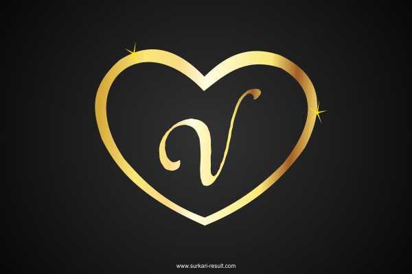 V-letter-heart-image
