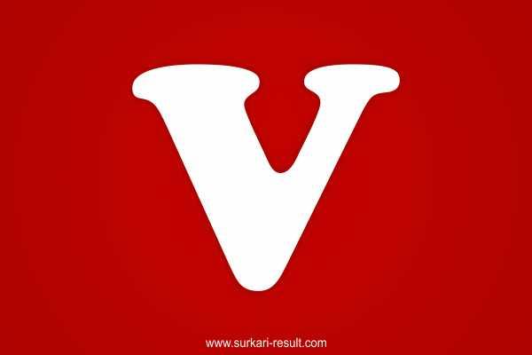 V-letter-image-red