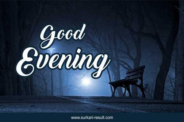 beautiful-good-evening-image-blu