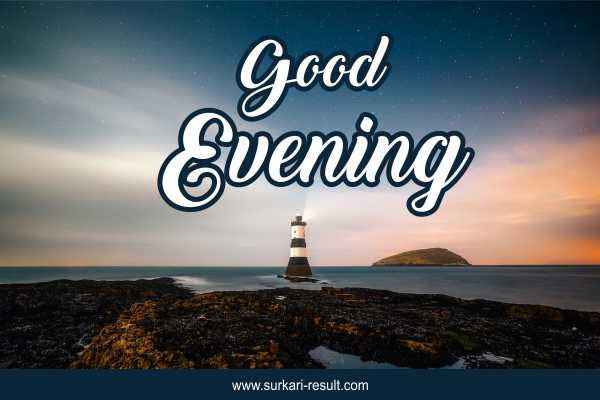 good-evening-image-light-beach