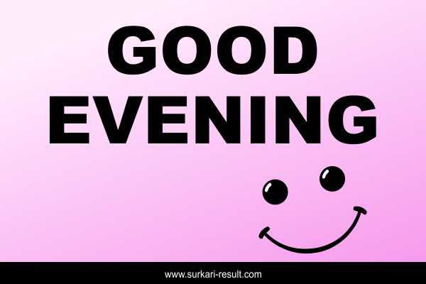 good-evening-with-smile