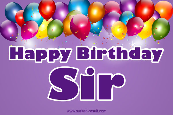 happy-birthday-images-sir-ballon
