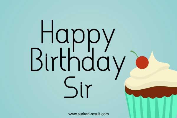 happy-birthday-to-sir-cake-image