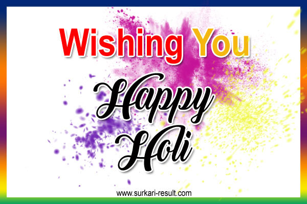 happy-holi-image-white-backgrond