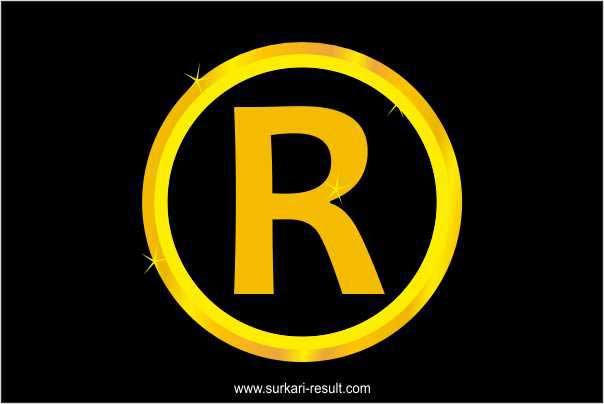 r-letter-image-gold-circle