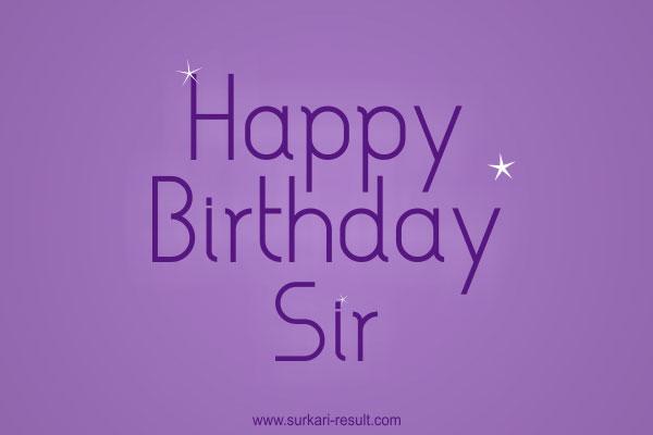 simple-happy-birthday-sir-image