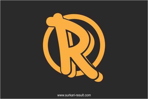 stylish-r-letter-image