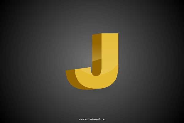 3-letter-3d-golden-black