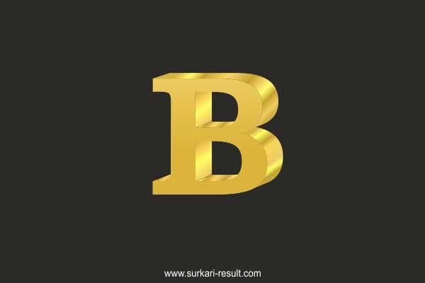 B-letter-image-gold-black