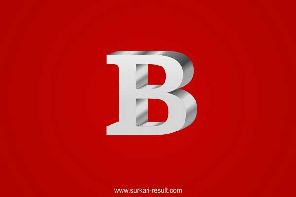 B-letter-image-red