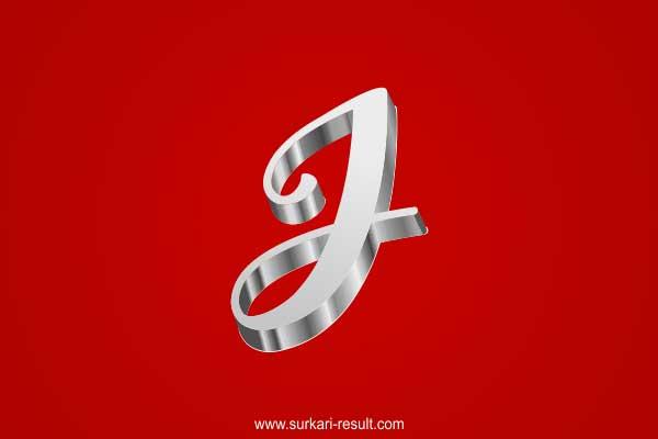 J-letter-image-red