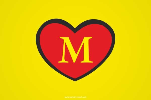M-letter-heart-dp