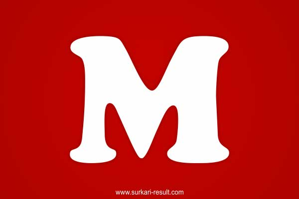 M-letter-image-red