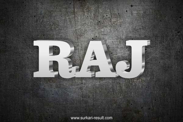 Raj-name-image-steel