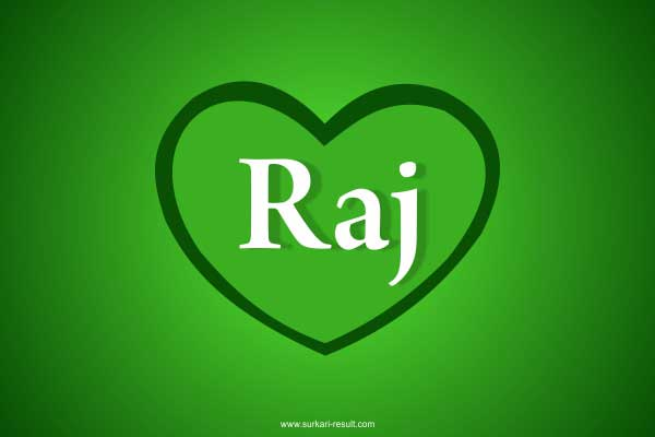 Raj-name-in-heart-dp-green