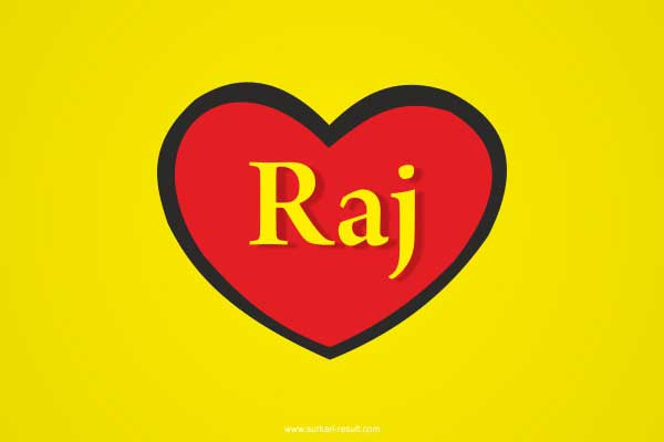 Raj-name-in-heart-yellow-red