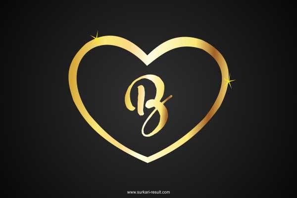 b-letter-heart-image