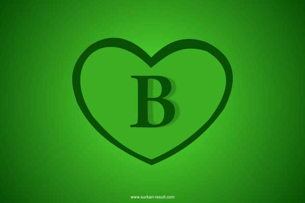 b-letter-in-heart-dp-green