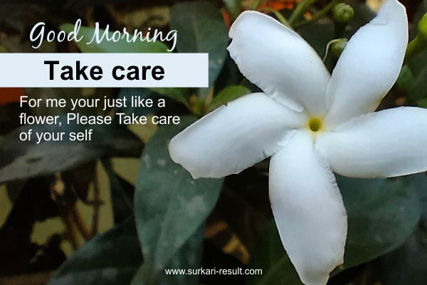good-morning-take-care-image