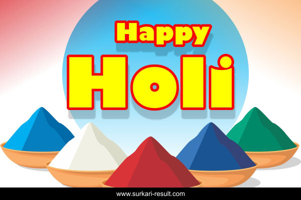 happy-holi-images-yellow-text