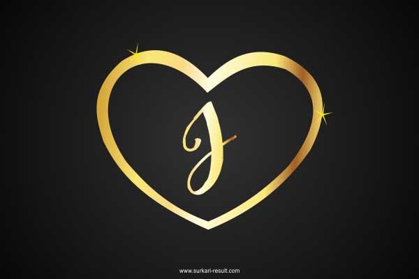 j-letter-heart-image