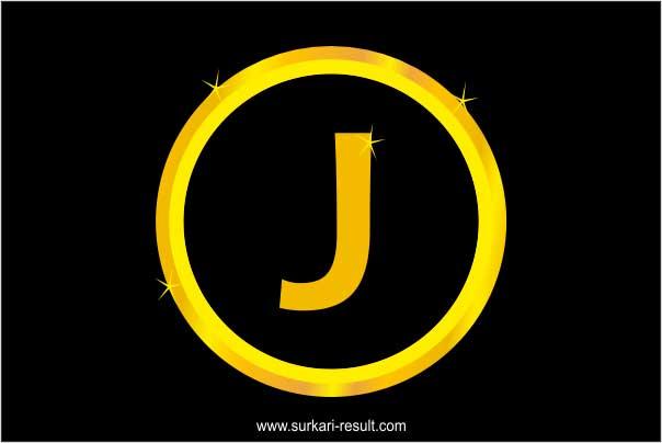 j-letter-image-gold-circle