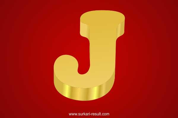 letter-j-image-3d-Golden