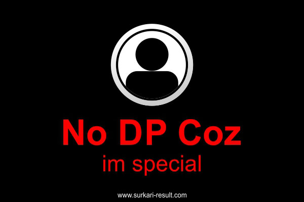 no-dp-coz-im-special-image