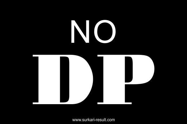 no-dp-image
