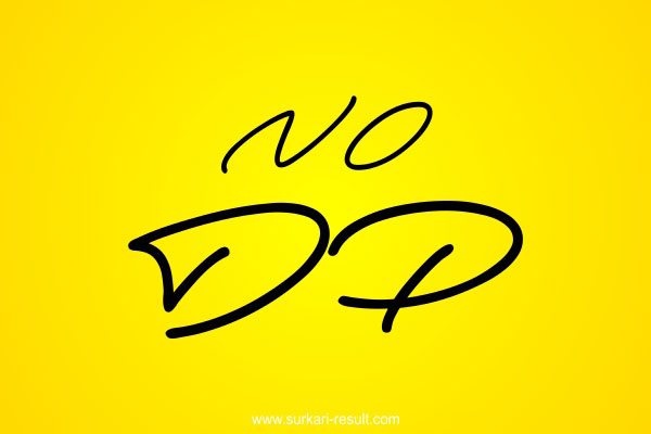 no dp images