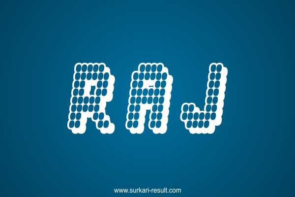 raj-name-image-lights