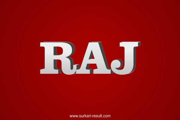 raj-name-image-steel-3d