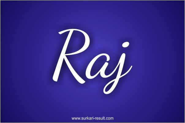raj-name-image-white-blue