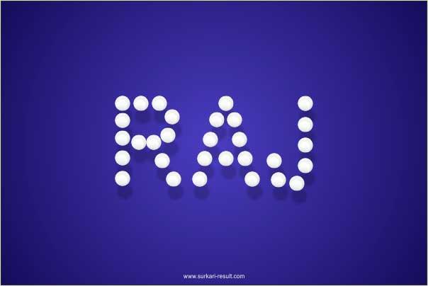 raj-name-images-pearl