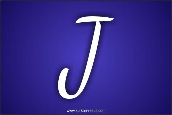 simple-j-letter-image-dp