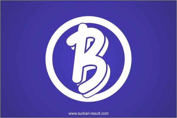 stylish-b-letter-image-blue