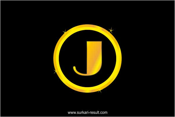 stylish-j-letter-image-golden