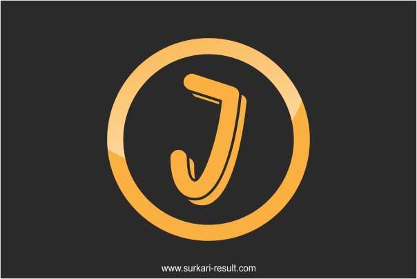 stylish-j-letter-image