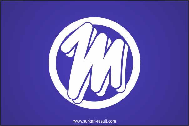 stylish-m-letter-image-blue