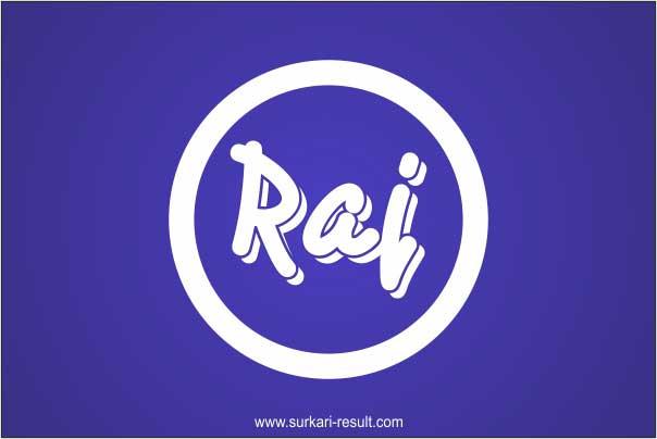 stylish-raj-name-image-blue