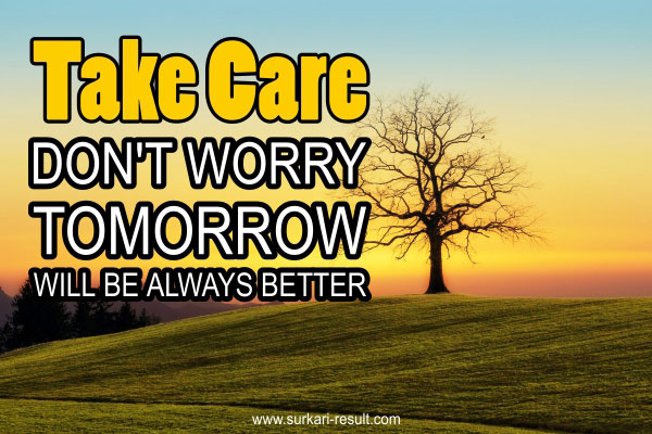 take-care-dont-worry-image