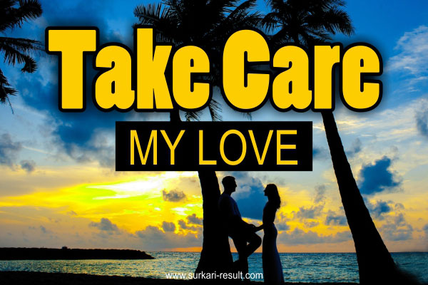 take-care-my-love-image
