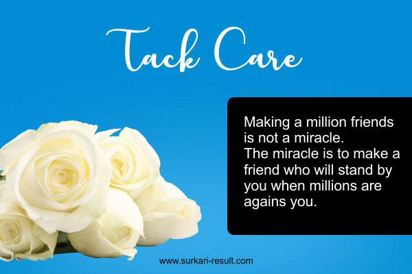 take-care-quotes-image